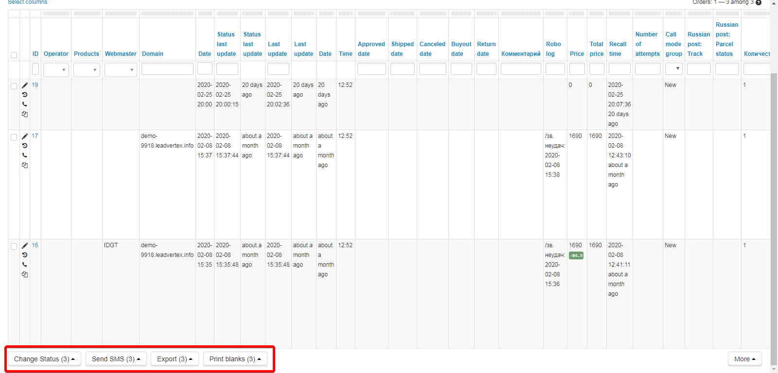 History of order edit